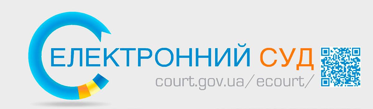 e.court